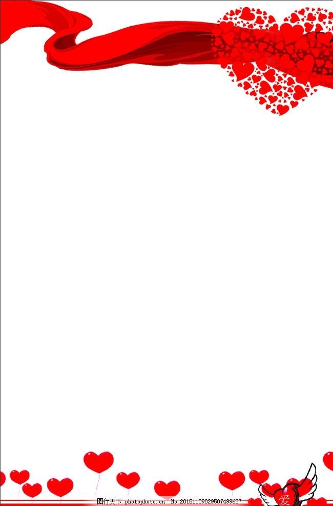 爱心捐款 爱心展板 公益 公益图