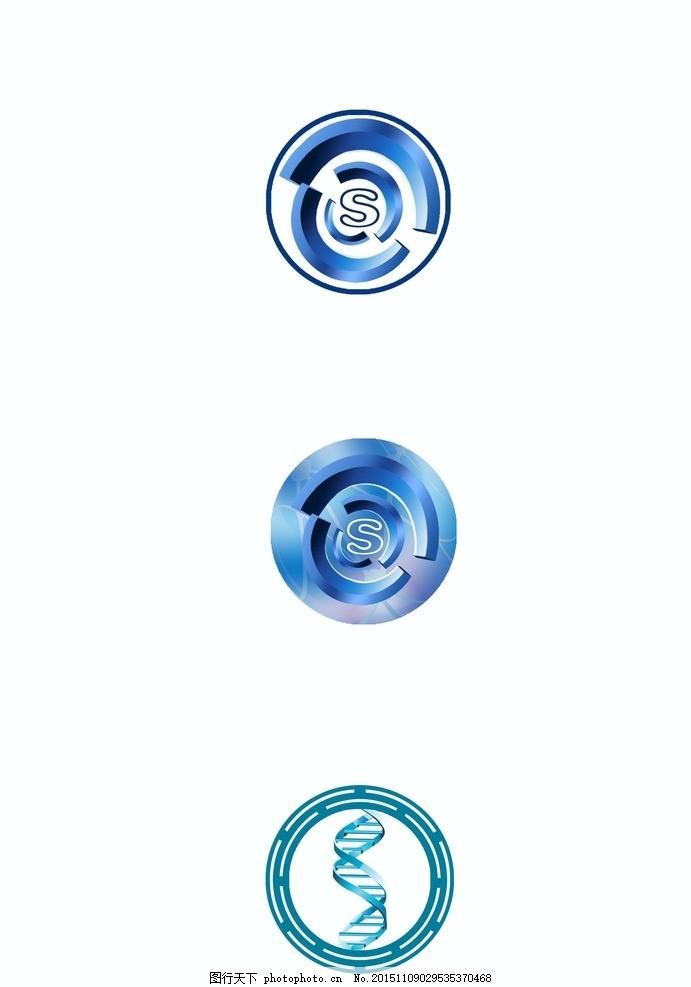 标志      标志 商标 圆形logo 蓝色标志 dna图标 七彩花 设计