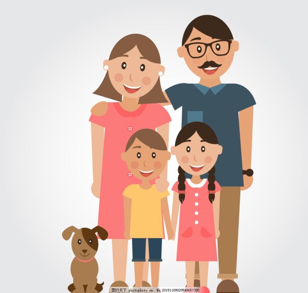 卡通全家福 全家福 集体照 卡通四口之家 宠物 家庭 父母 孩子 设计