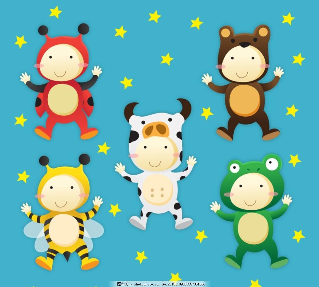穿动物装 的小孩 可爱 孩子 儿童 设计 广告设计 卡通设计 ai