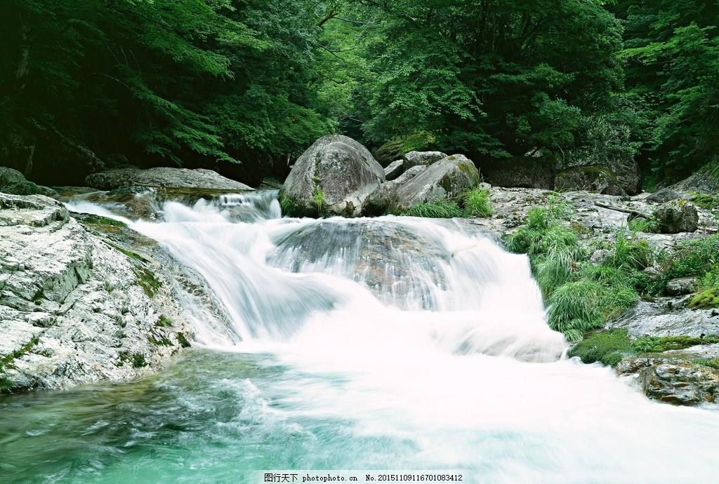 山水瀑布 河流 高山流水 风景河流 大自然风景 摄影 自然景观