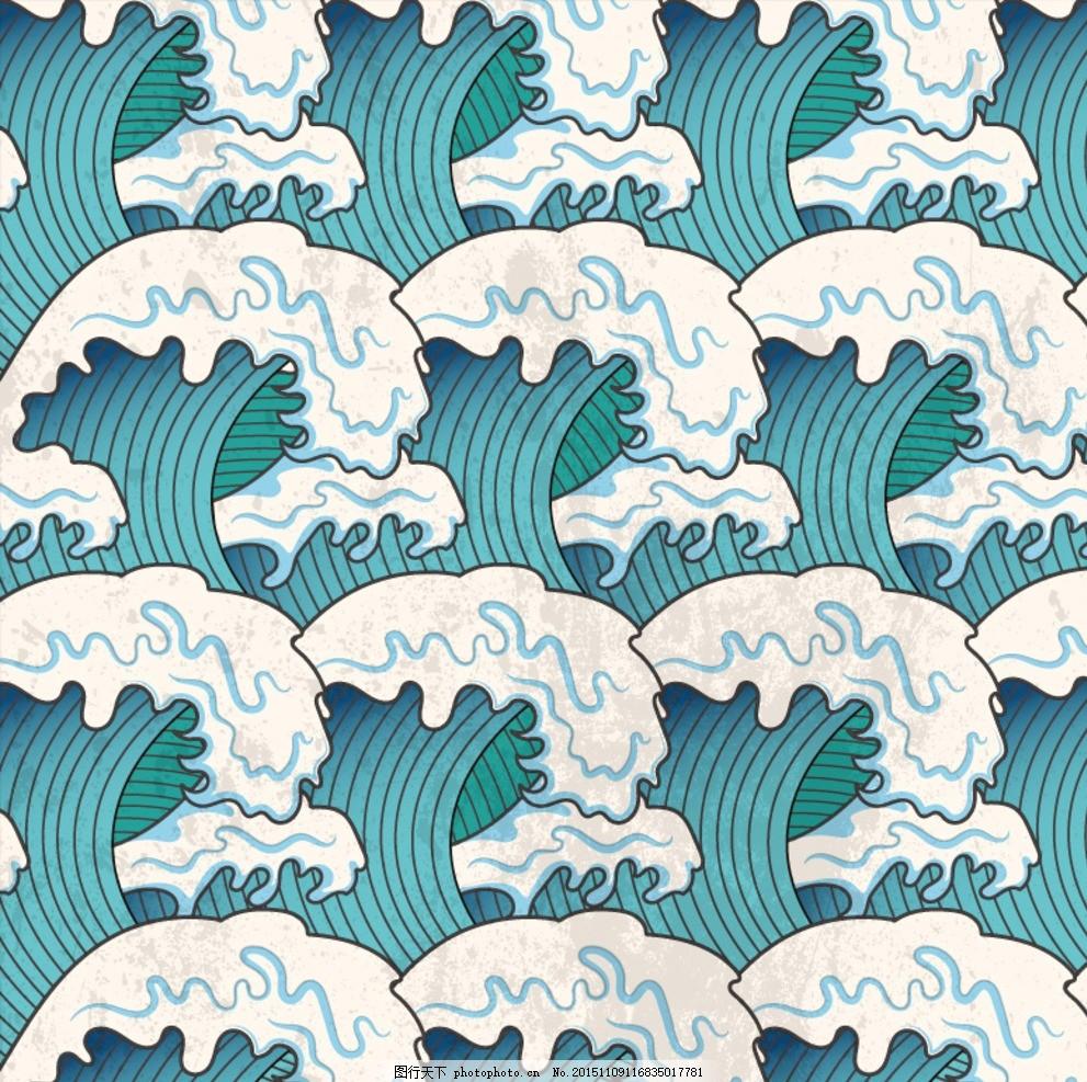 海浪波浪背景 海浪 波浪 怀旧 复古 古典 线条 背景 底纹 平面素材