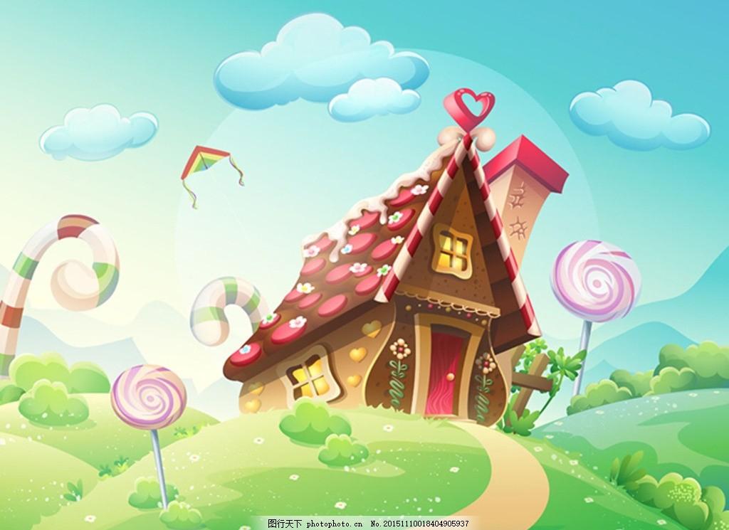 唯美房子 创意童话 世界插画 矢量素材 糖果屋 棒棒糖 卡通房子
