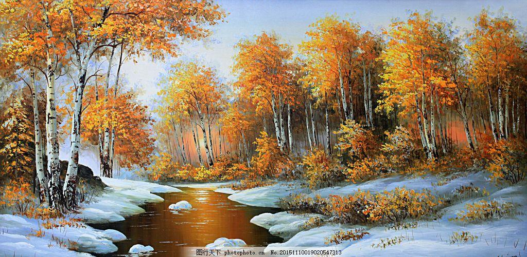 俄罗斯油画 俄罗斯风景画 风景油画 白桦林 雪景