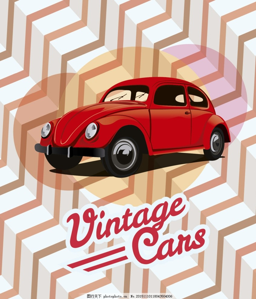 复古红色轿车矢量素材 车辆 汽车 交通工具 曲线 折纸 梯形 阶梯状
