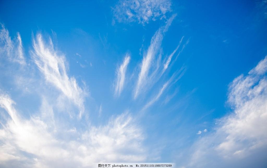 蓝天 白云 天 天空 海边 摄影 自然景观 自然风景