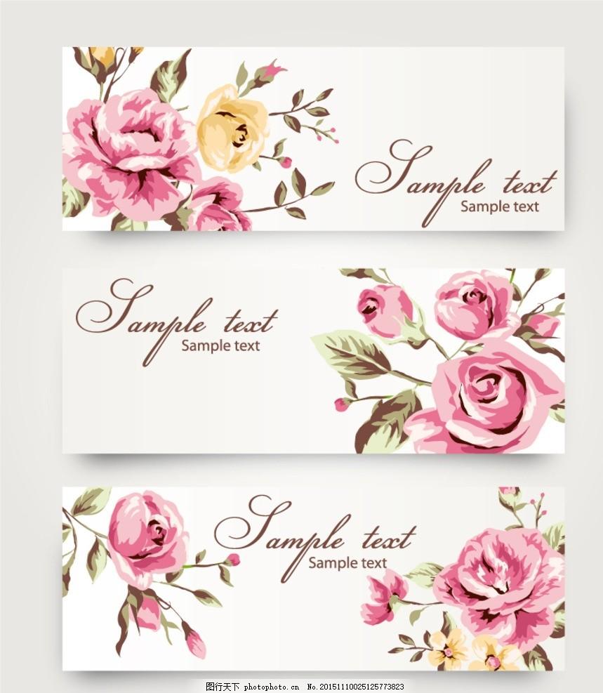 横幅矢量素材 唯美 玫瑰花 横幅 条幅 花卉 花朵 植物 鲜花 玫瑰 花枝