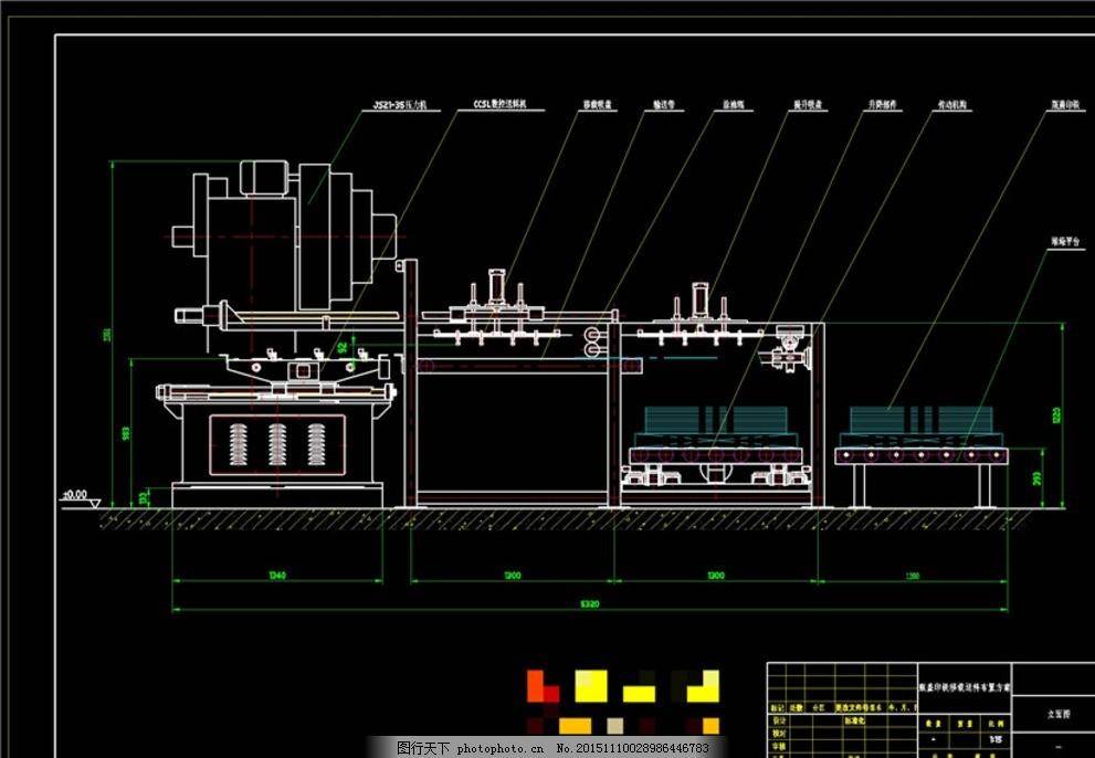 数控送料机构机械图纸