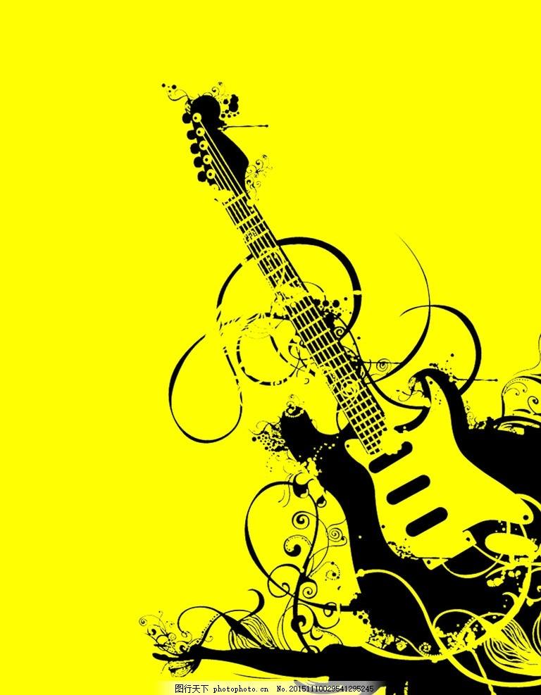 吉他素材 吉他 素材 设计 海报素材 黑白 幻想 设计 广告设计 广告
