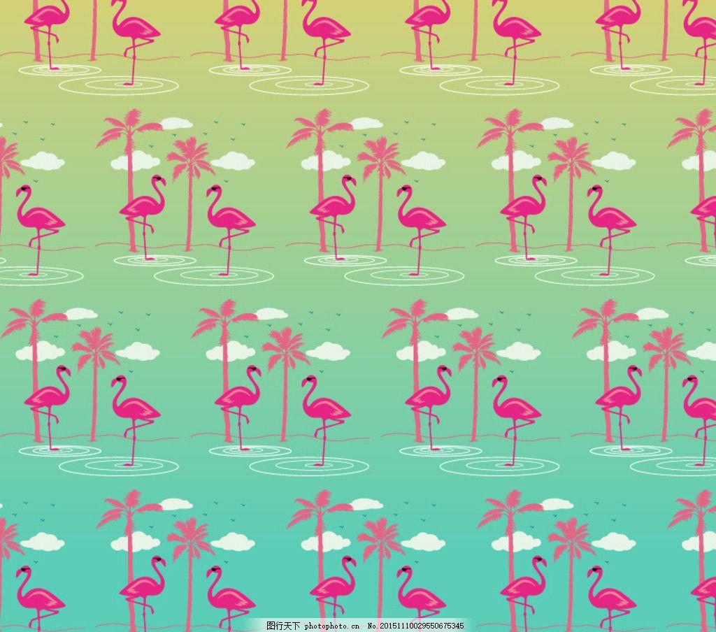 火烈鸟 复古 森系 手绘 水彩 火烈鸟戏水 平面素材 设计 底纹边框