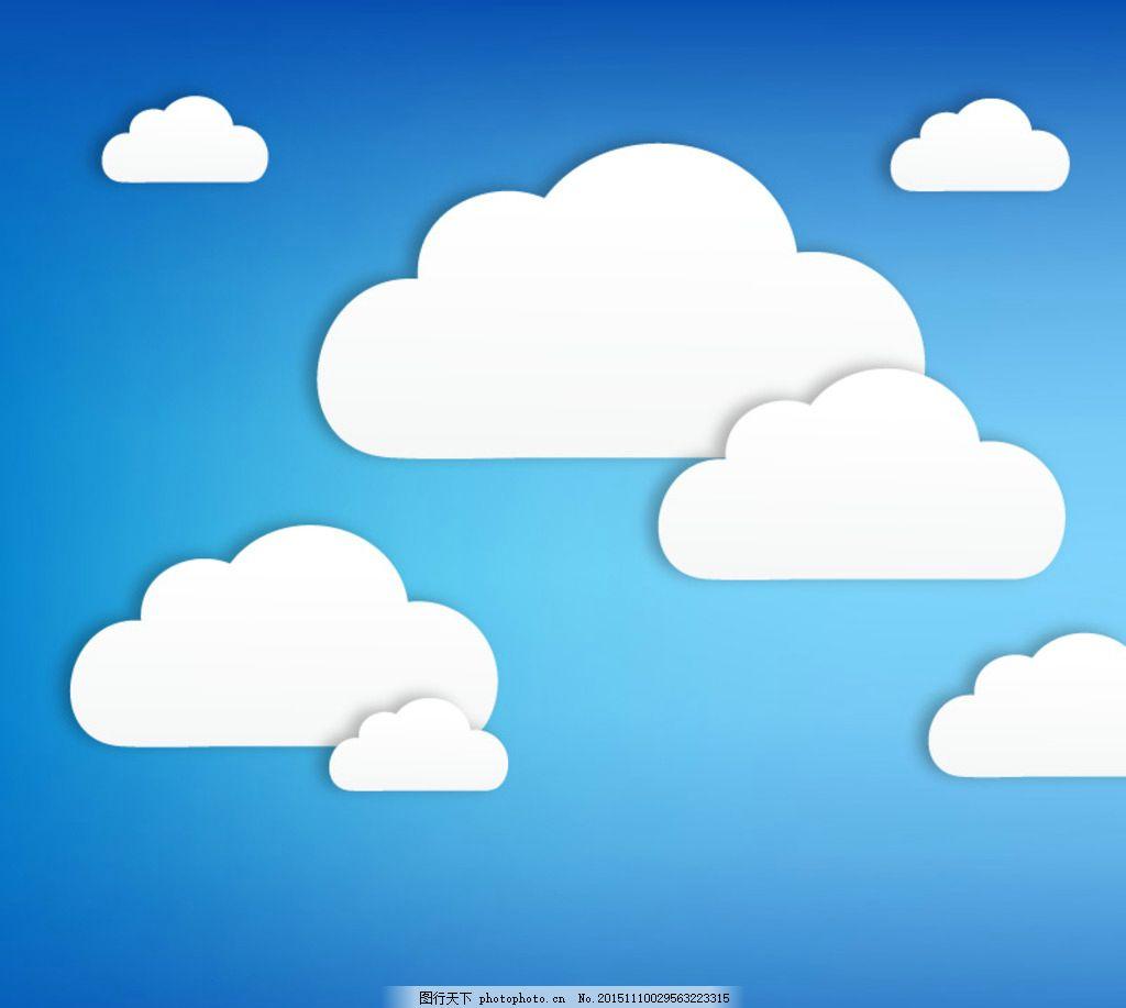 白色云朵剪贴画矢量素材 白色 云朵 白云 剪贴画 剪纸 洁白 装饰 卡片