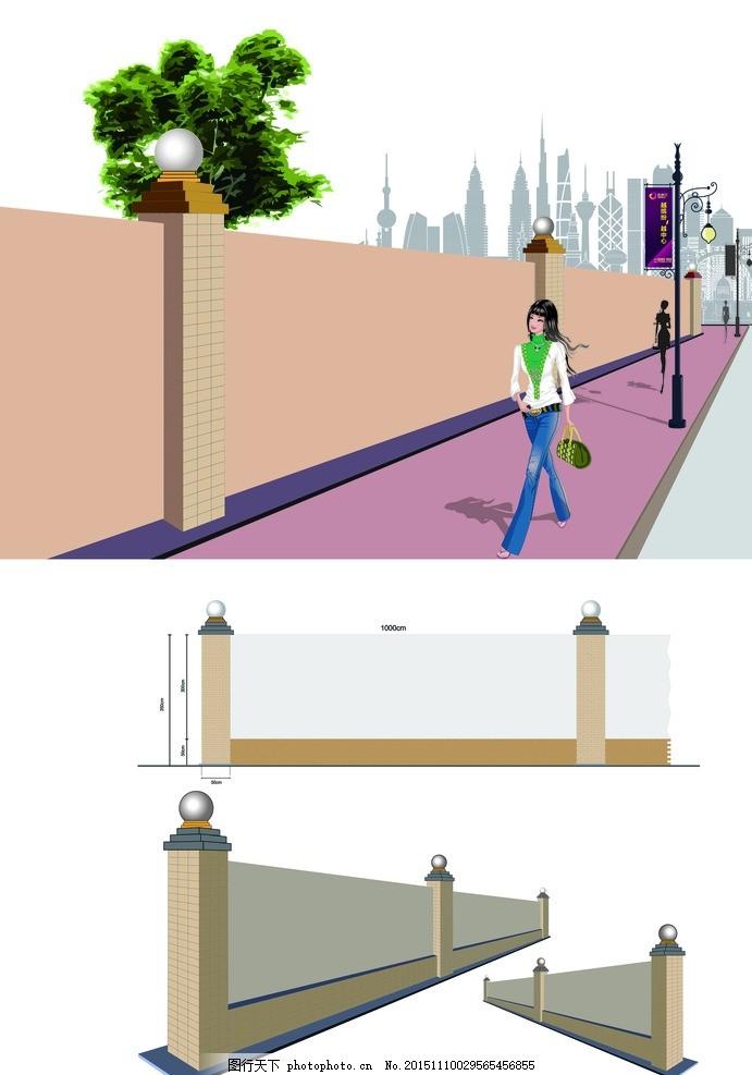工地围墙 工地围挡 广告围墙 卡通美女 街头美女 街头 路灯 道旗 树
