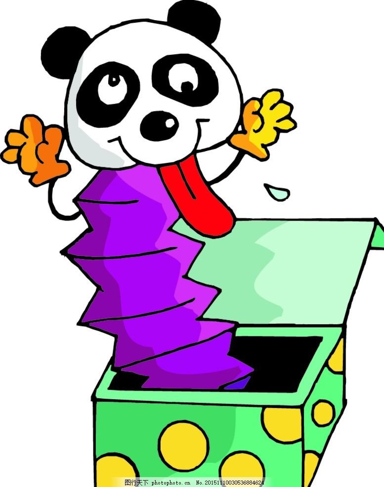 惊吓盒子 搞怪盒子 古怪盒子 卡通吓人 吓人盒子 卡通熊猫 卡通动物