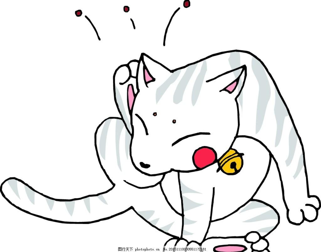 手绘猫咪 卡通猫咪 可爱猫咪 卡通动物