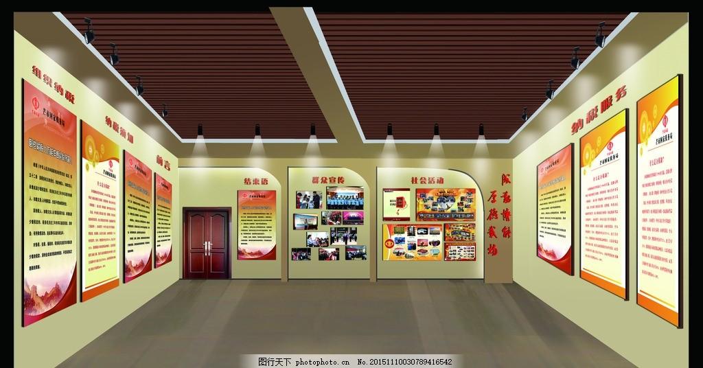 装修公司荣誉墙_荣誉室装修效果图图片_室内广告_广告设计_图行天下图库