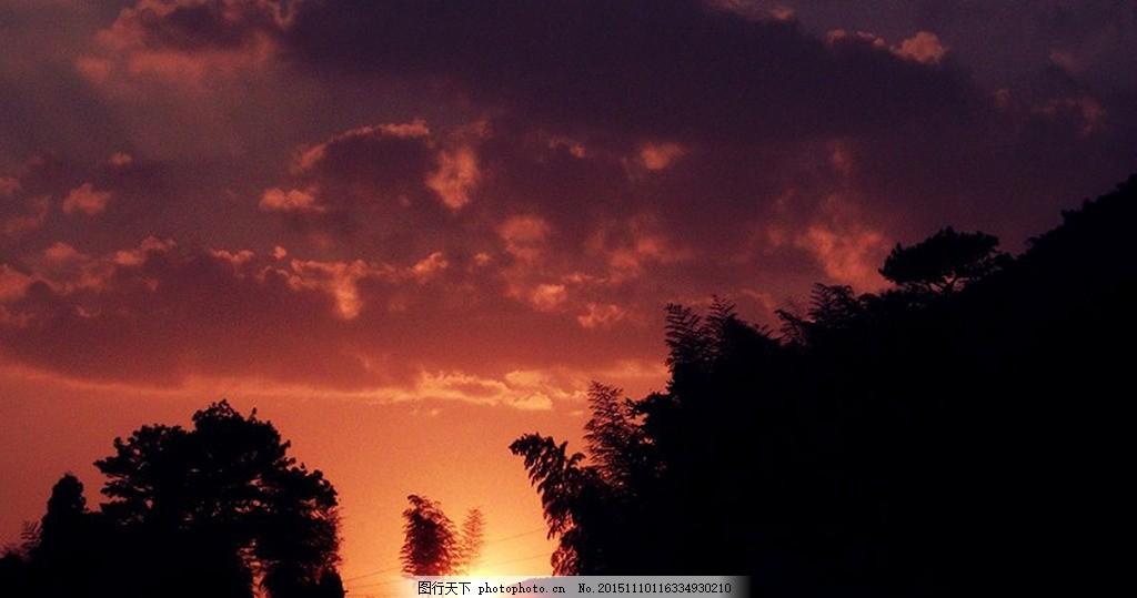 乡村晚霞 火烧云 落日 傍晚 夜幕降临 摄影 自然景观