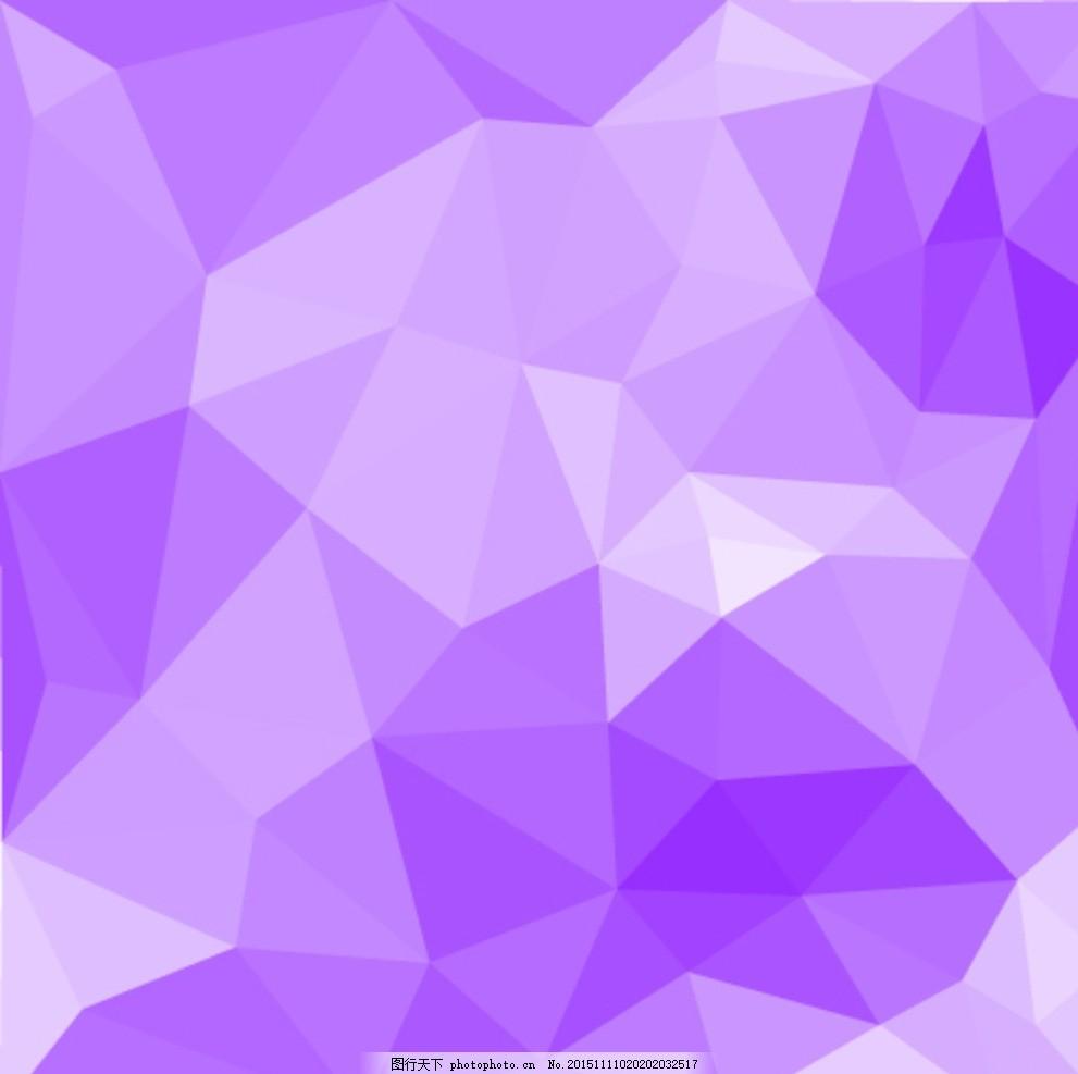 淡紫色背景图 淡紫色 背景图 拼图 马赛克 渐变 设计 底纹边框 背景