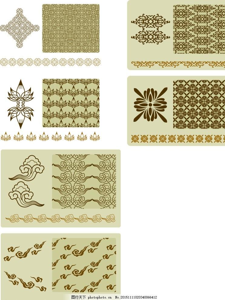 祥云 花纹 中国风 传统 图案 花边 底纹 设计 底纹边框 花边花纹 eps