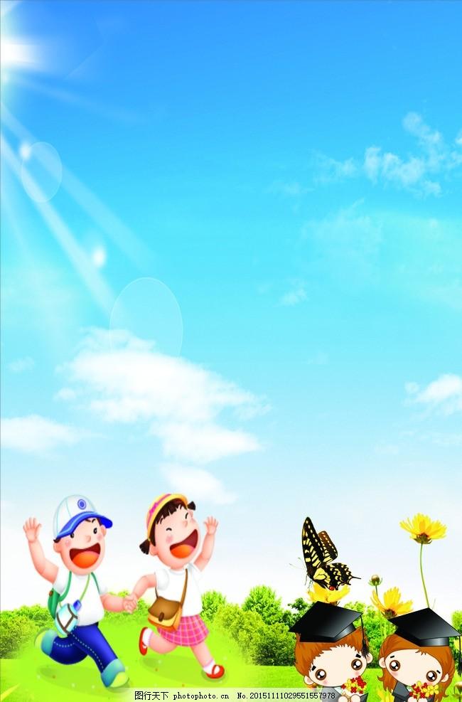 托管所 幼儿 教育 成长 环境
