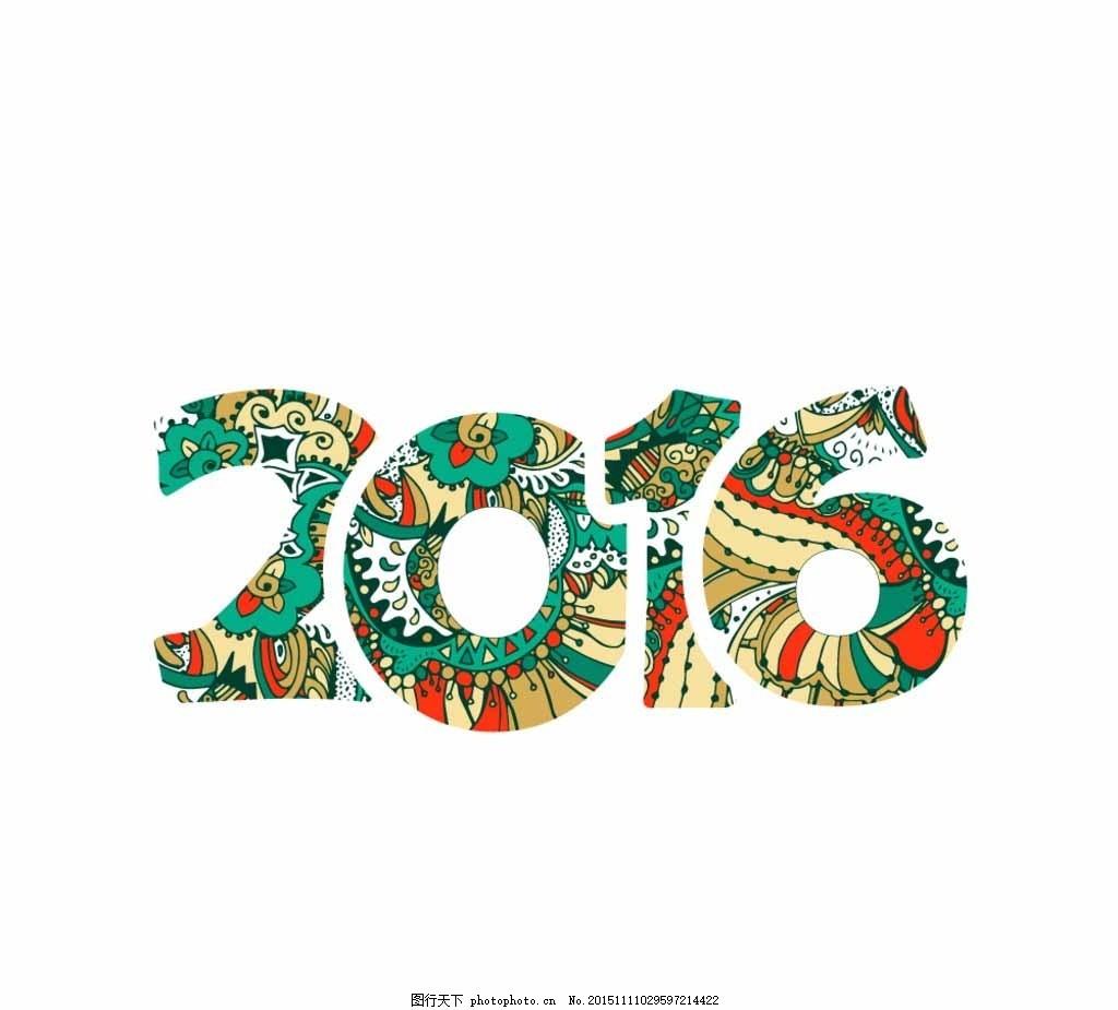 2016创意数字矢量素材 2016 创意 数字 矢量 素材 中国龙 纹理 蓝绿