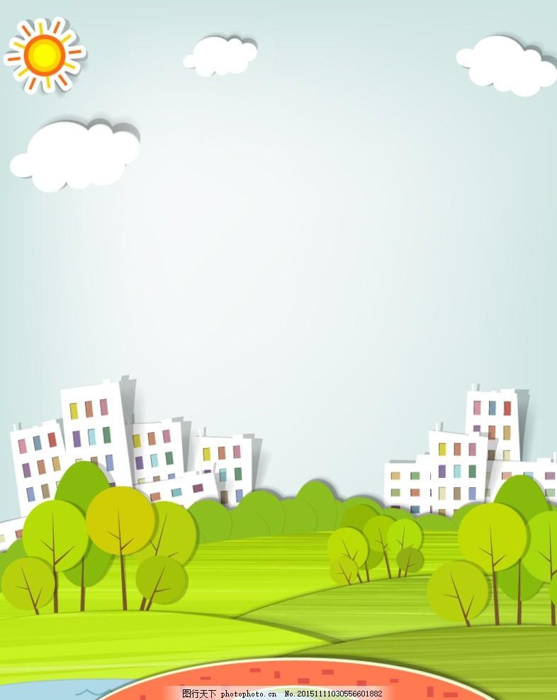城市剪贴画 清新 城市 剪贴画 树木 大树 云朵 白云 山坡 植物 太阳
