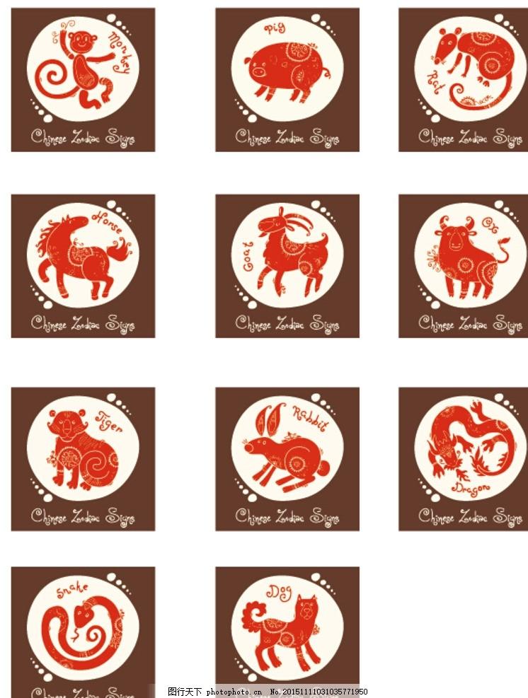 12生肖剪影 免费下载 动物剪影 矢量生肖
