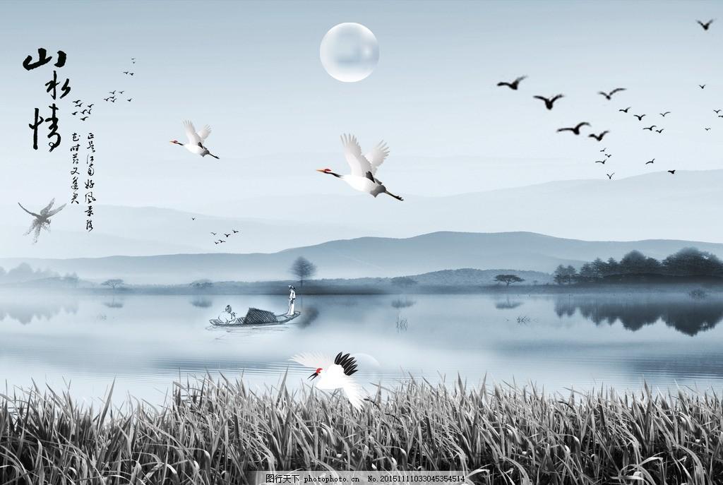 山水情 水墨画 近景 白鹭 划船 湖面