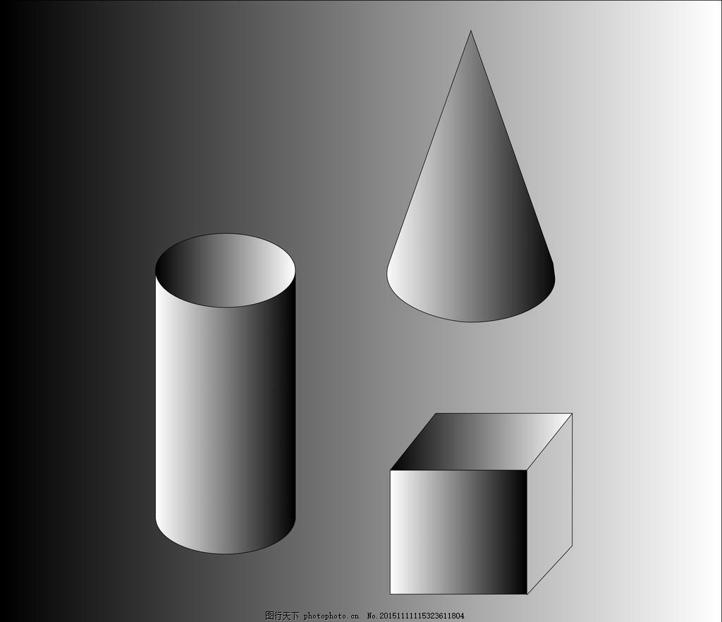 图形 正方体 圆柱 圆锥 立体 数学几何 设计 标志图标 其他图标 cdr
