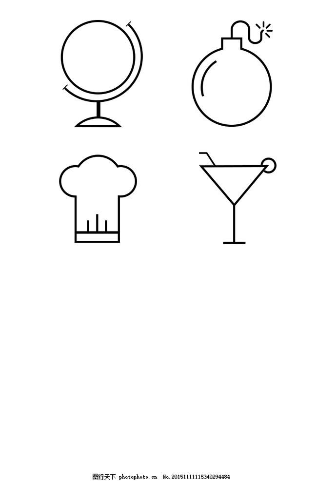 2d剪影图标 2d剪影 图标 线 ui ps分层素材 设计 标志图标 其他图标