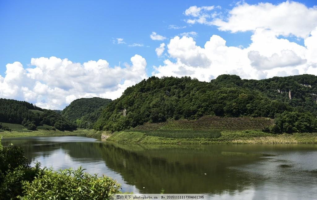 自然风景 乡村风光 蓝天白云 摄影 大自然 绿色 自然景观 高山流水