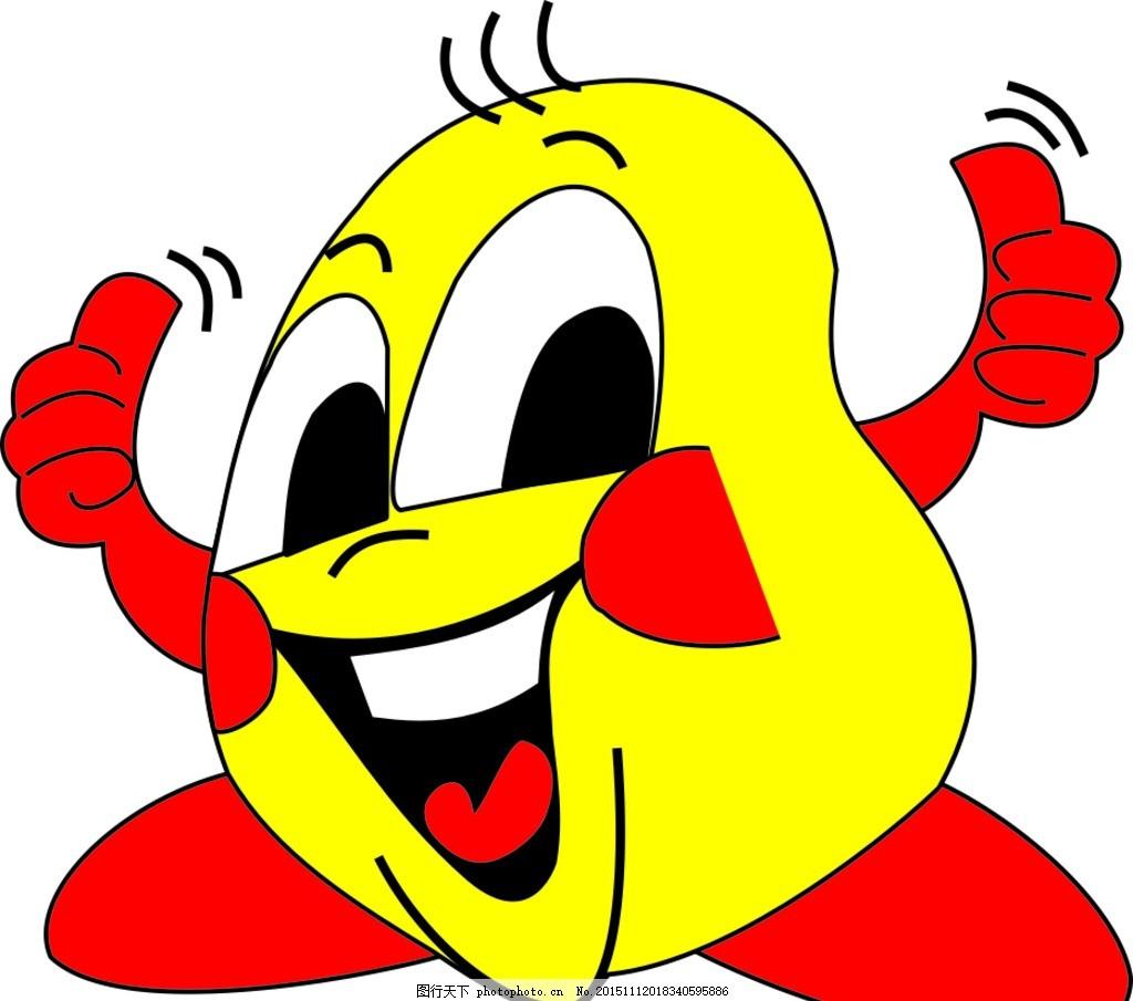 卡通笑脸 形像矢量图 矢量图 动漫动画