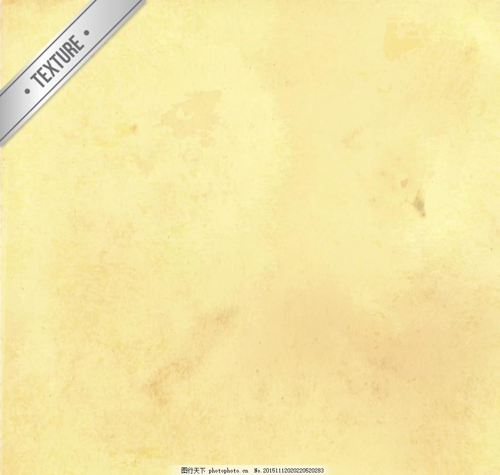 米黄色做旧效果 背景 背景矢量 素材下载 水彩 纸张