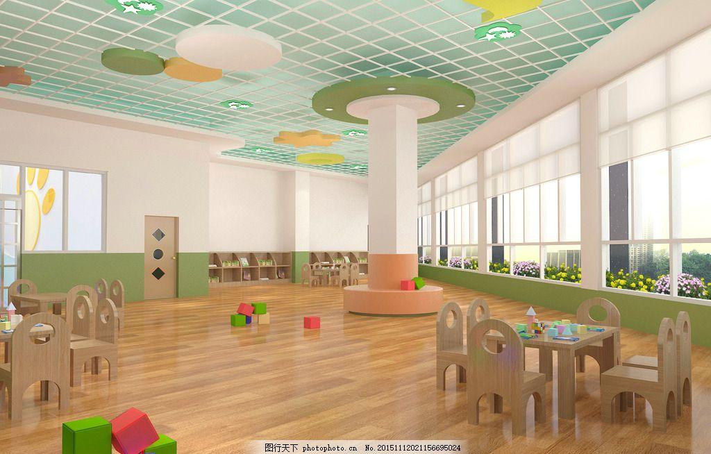 幼儿园 设计 作品 教室