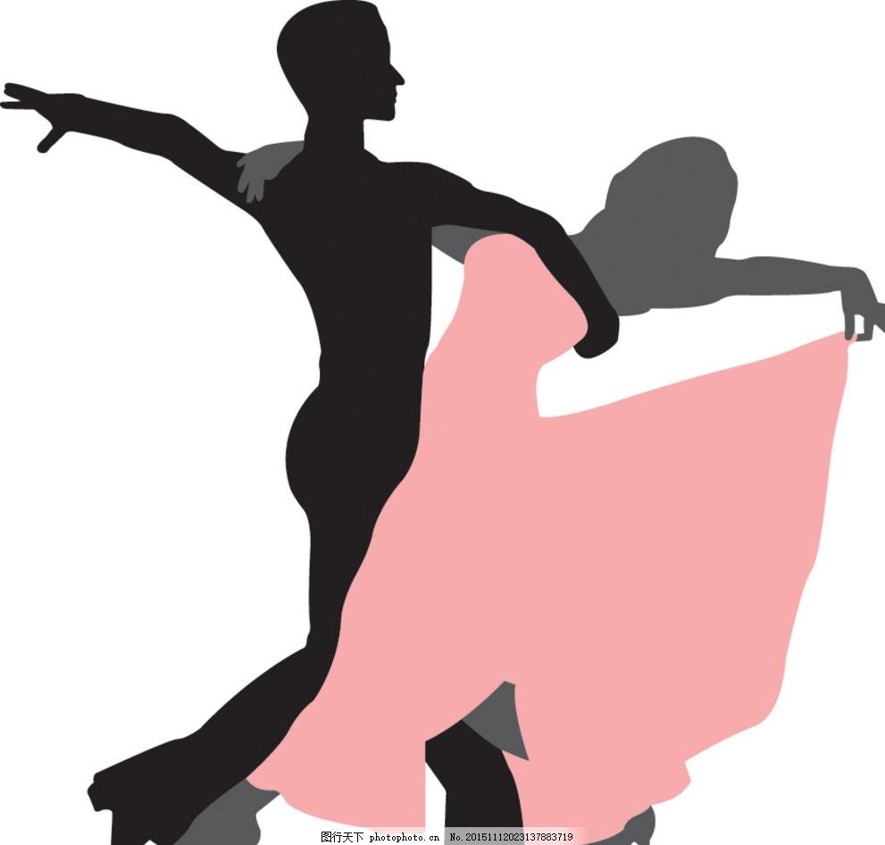 矢量人物舞蹈 背景 装饰图片 底纹边框 花边花纹 剪影