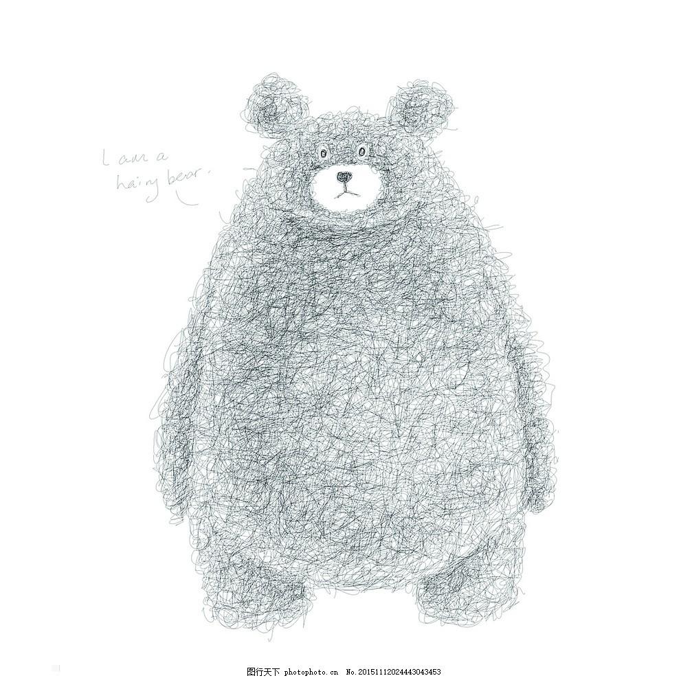 呆萌铅笔小熊 铅笔画 小熊 呆萌 可爱 儿童画 设计 生物世界 野生动物