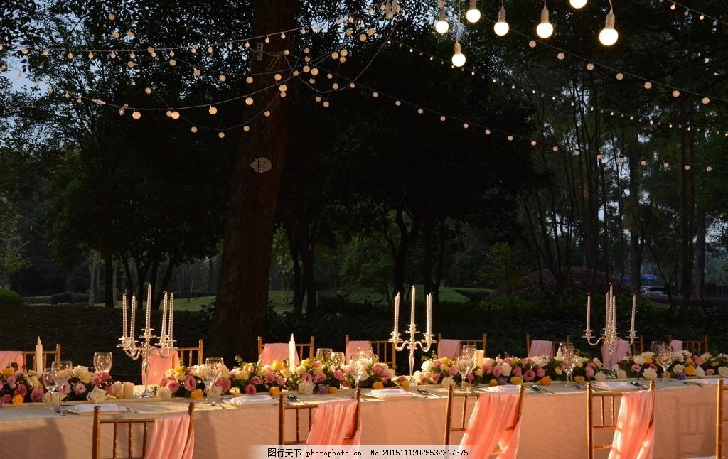西式婚宴 草坪 晚宴 婚礼 西餐 室外婚礼 草坪婚礼 摄影 生活素材图片