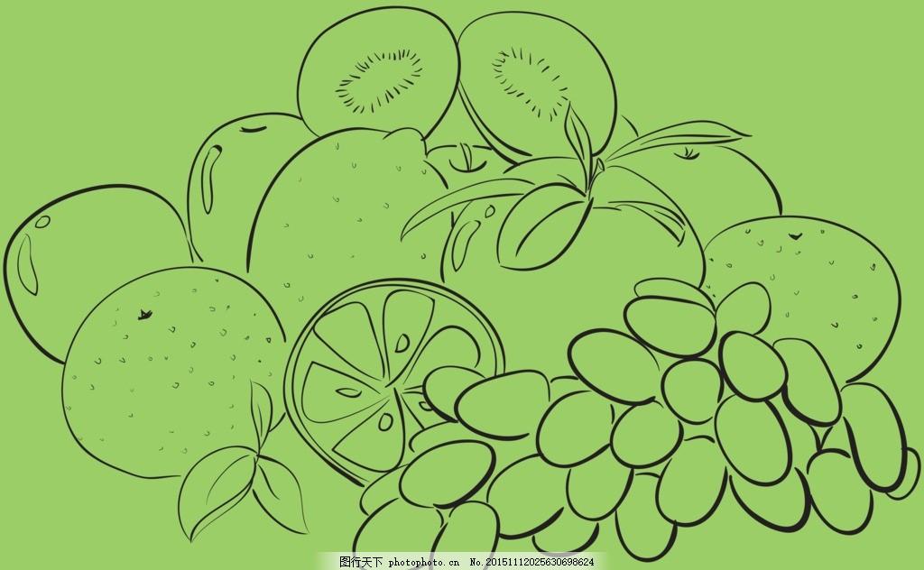 水果 矢量 简笔画 水果 矢量图 简笔画 苹果 桔子 葡萄 猕猴桃 设计