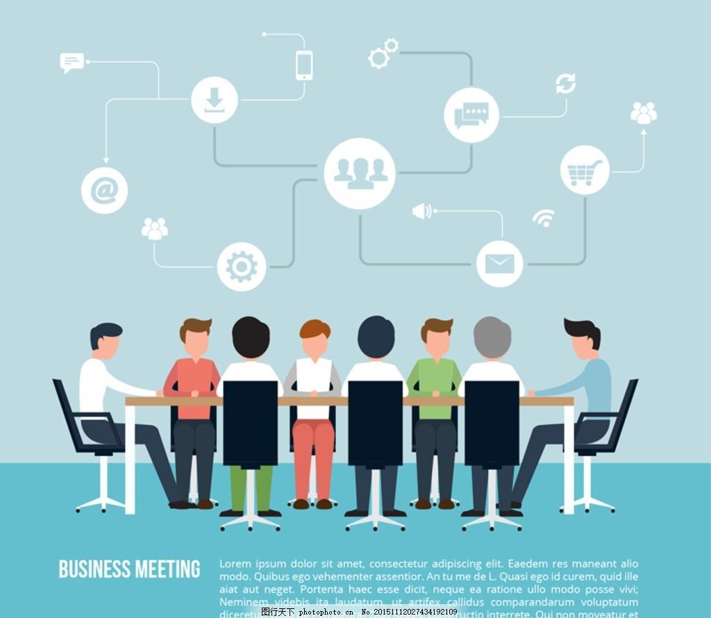 商务会议插画 商务 会议 插画 开会 工作 设计 商务金融 商业插画 ai