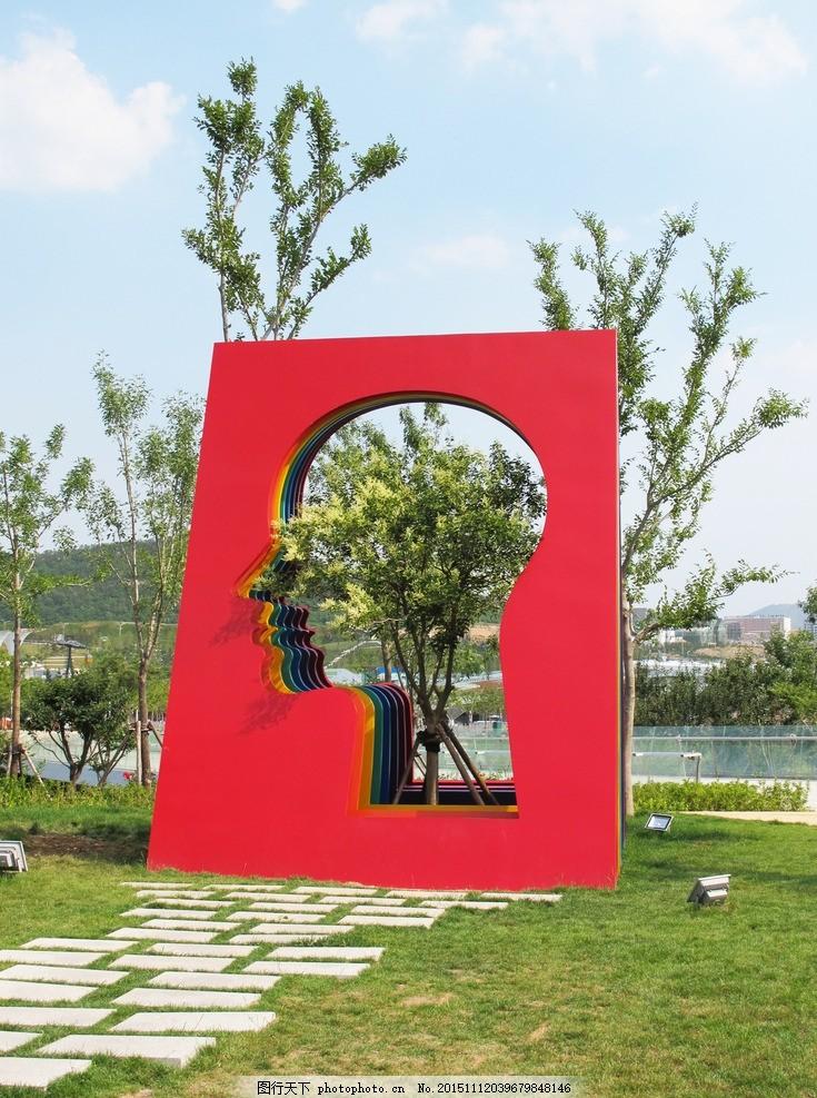 景观雕塑 雕塑 景观小品 抽象雕塑 园林小品 摄影 建筑园林 雕塑 180