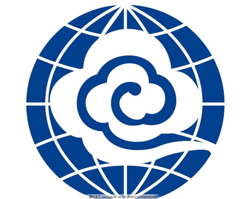 气象局标志 气象 气象局 天气 云 云标志 标志 设计 广告设计 logo