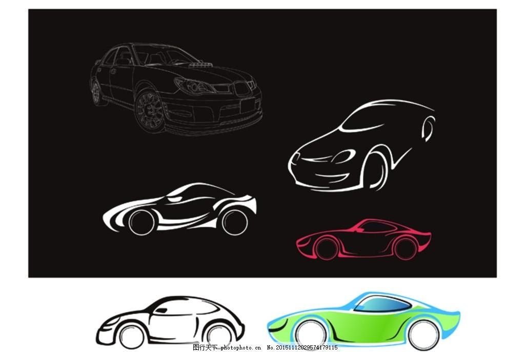 汽车线稿 轮廓 线框 剪影 线条 车轮廓 矢量 关于车 设计 广告设计