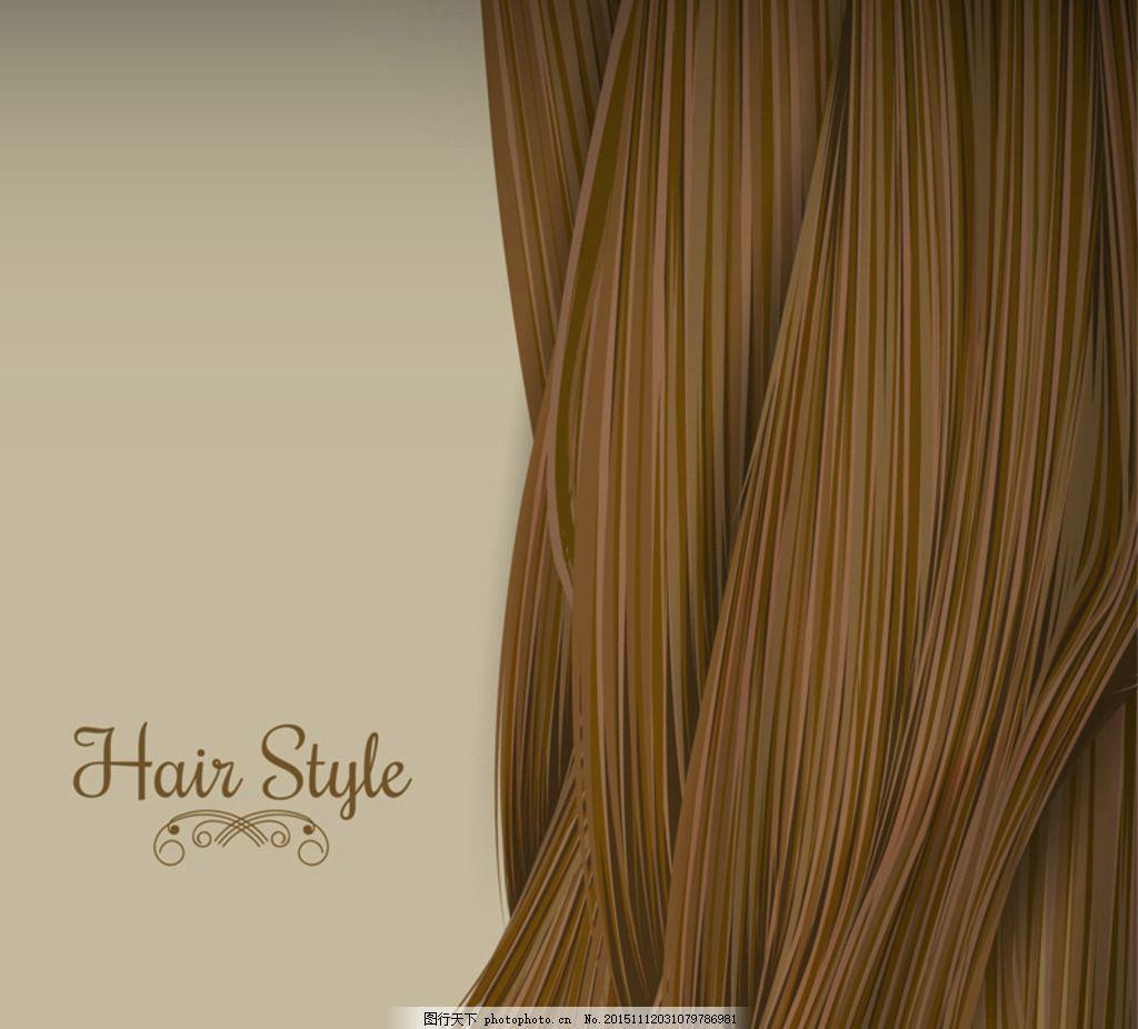 棕色长发背景 发式 头发 花纹 矢量图 卡通素材图片