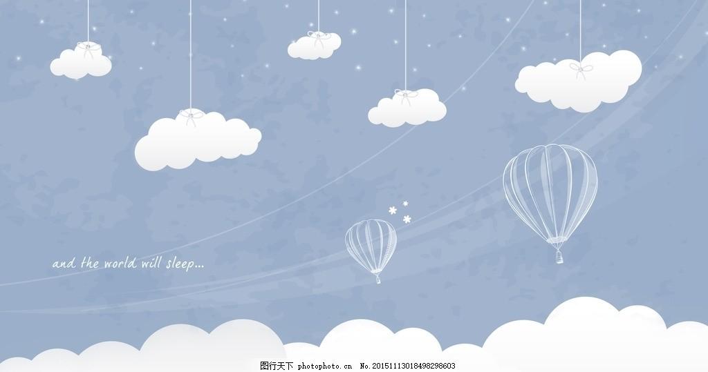手绘风格白云 手绘热气球 矢量风格白云 铅笔画热气球 蓝色手绘背景