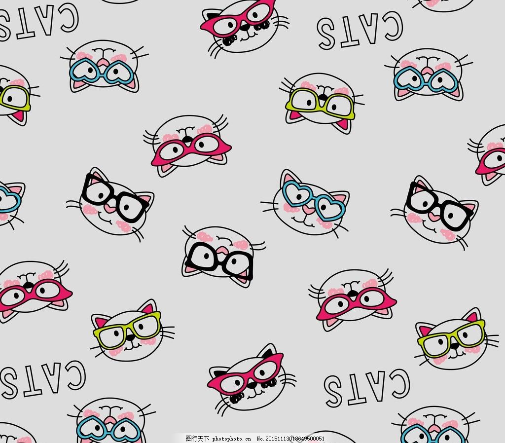 卡通猫头 眼镜猫 彩色小猫头 矢量卡通小猫 满印小猫头 衣服满印图 设