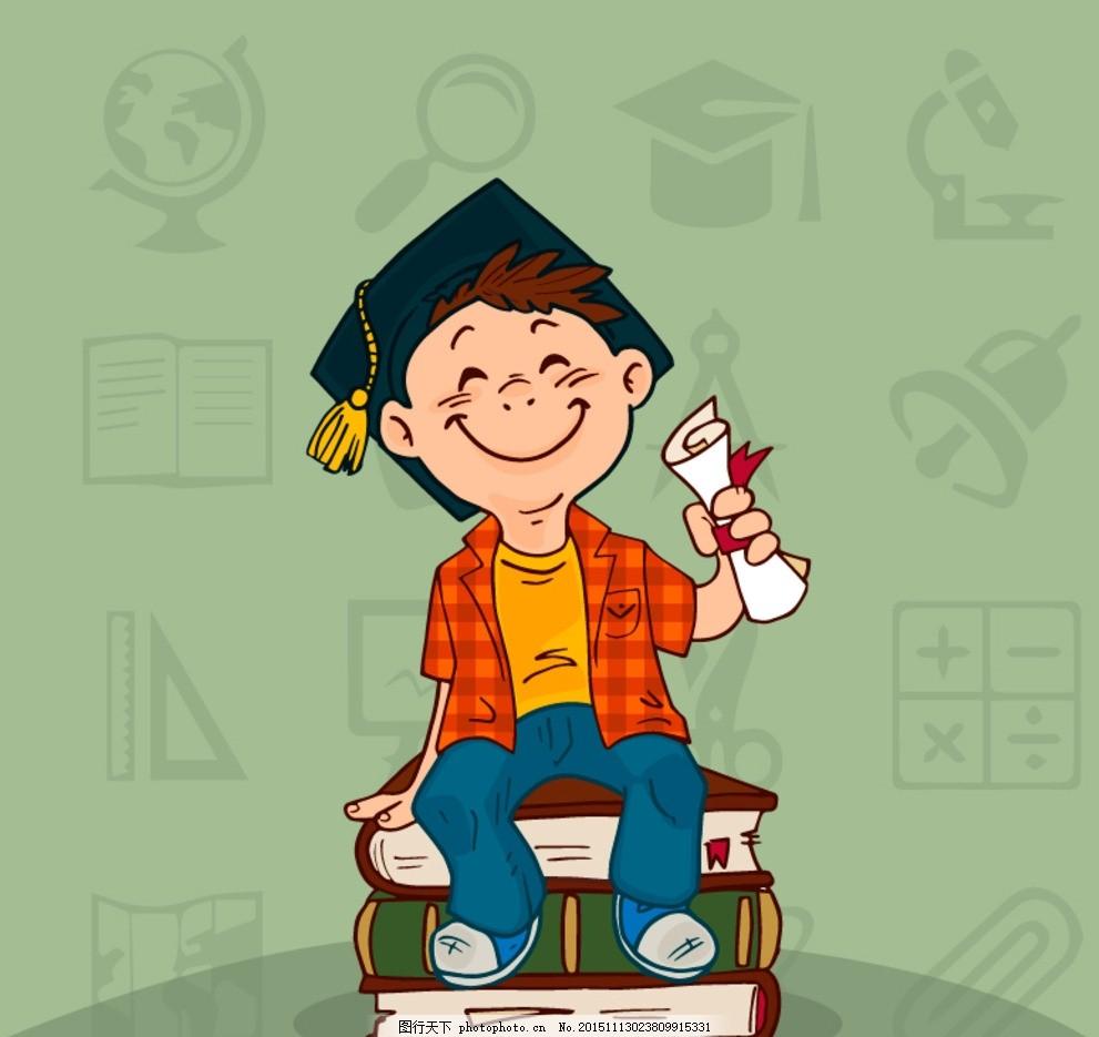 博士帽 学生 书籍 书本 毕业证书 地球仪 放大镜 显微镜 铃铛 圆规