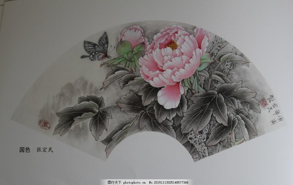 国画牡丹 扇形画 扇形画 牡丹 蝴蝶 中国风 国画 绽放 国画工笔画
