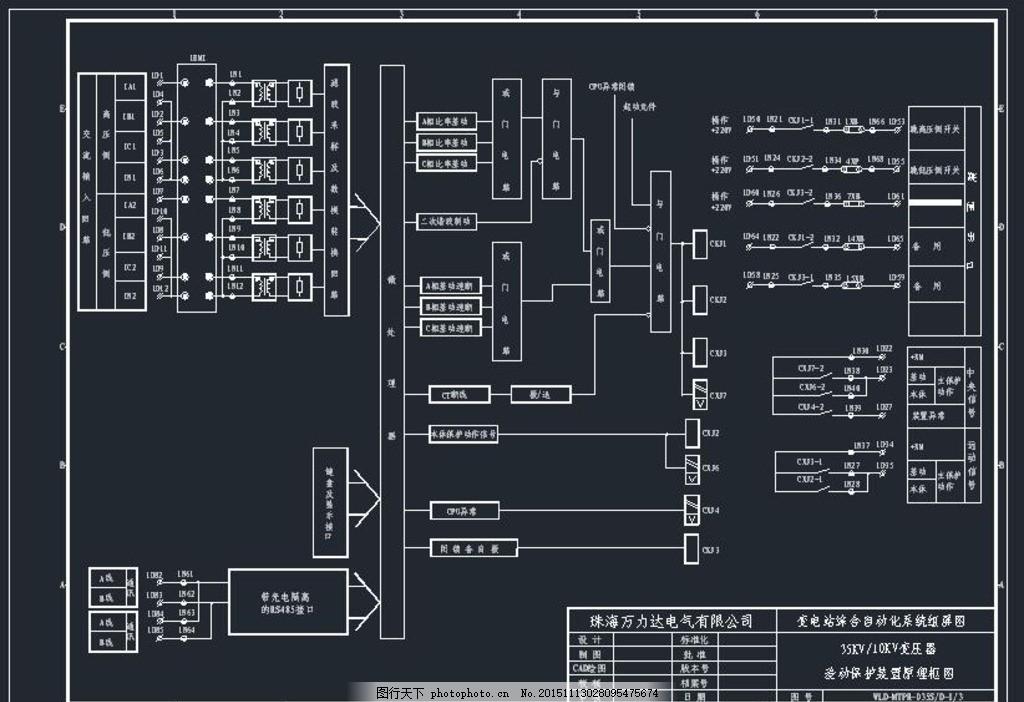 电路 电路图 电子 户型 户型图 平面图 原理图 1024_702