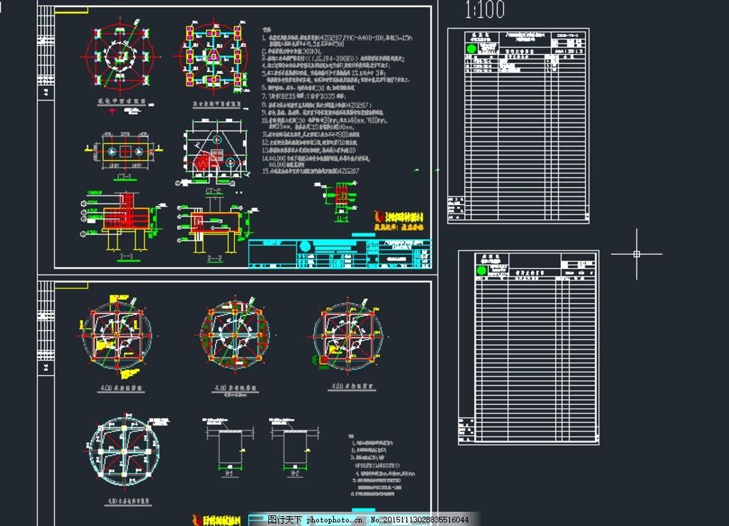 豆皮仓基础结构图机械图纸