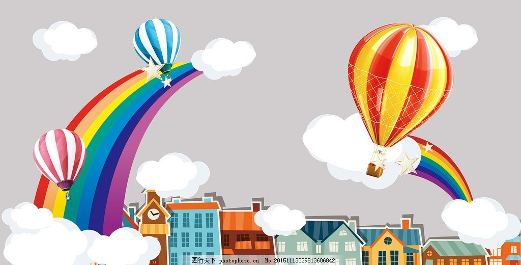 彩虹小景 彩虹 云朵 卡通 房子 熱氣球 dp點 婚禮 兒童 堆頭 小景 美