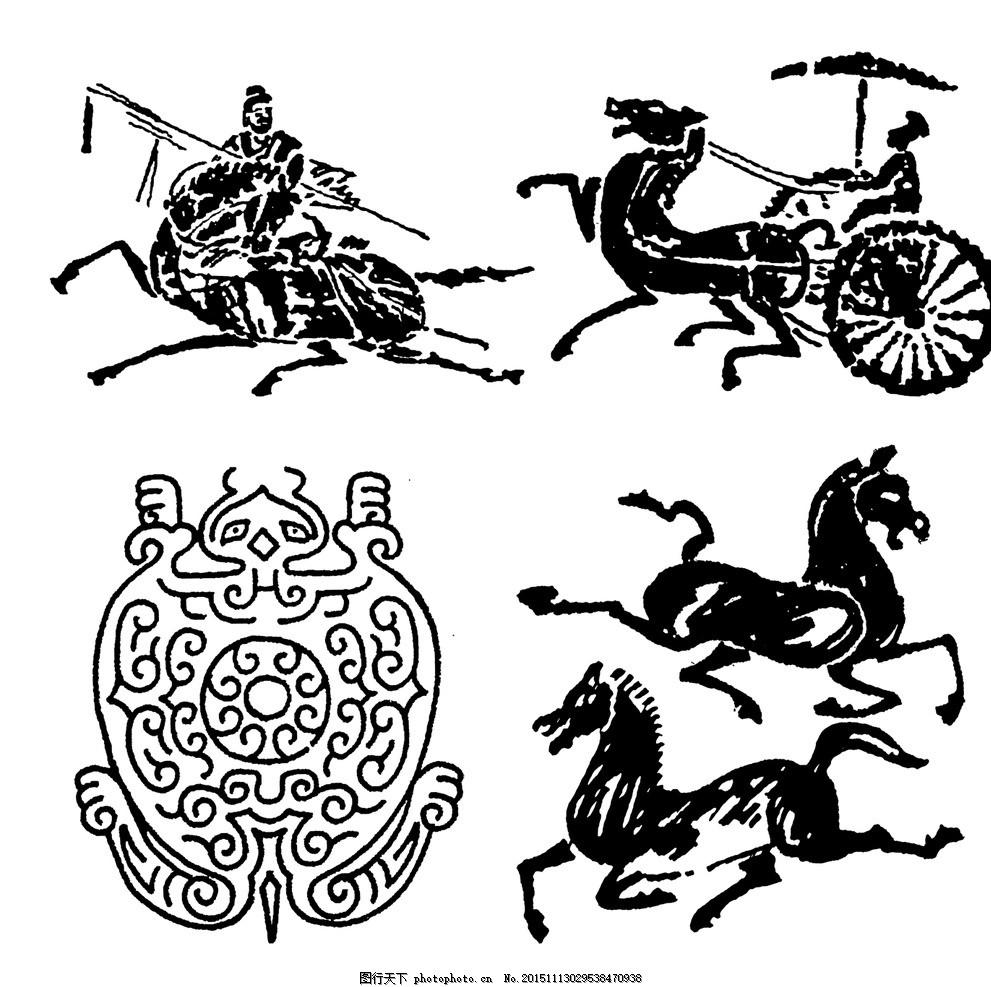 传统图案 龙纹 龙纹图案 凤纹 雕刻 雕刻图案 龙凤 龙凤图案